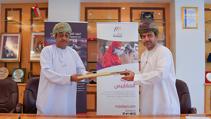 Madayn inks investment agreement to set up vehicle trade centre