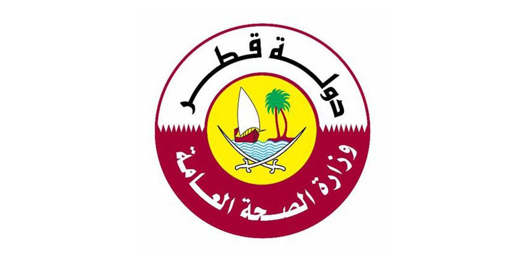 """قطر تسجل 560 إصابة جديدة بـ""""كورونا"""" وشفاء 49 حالة"""