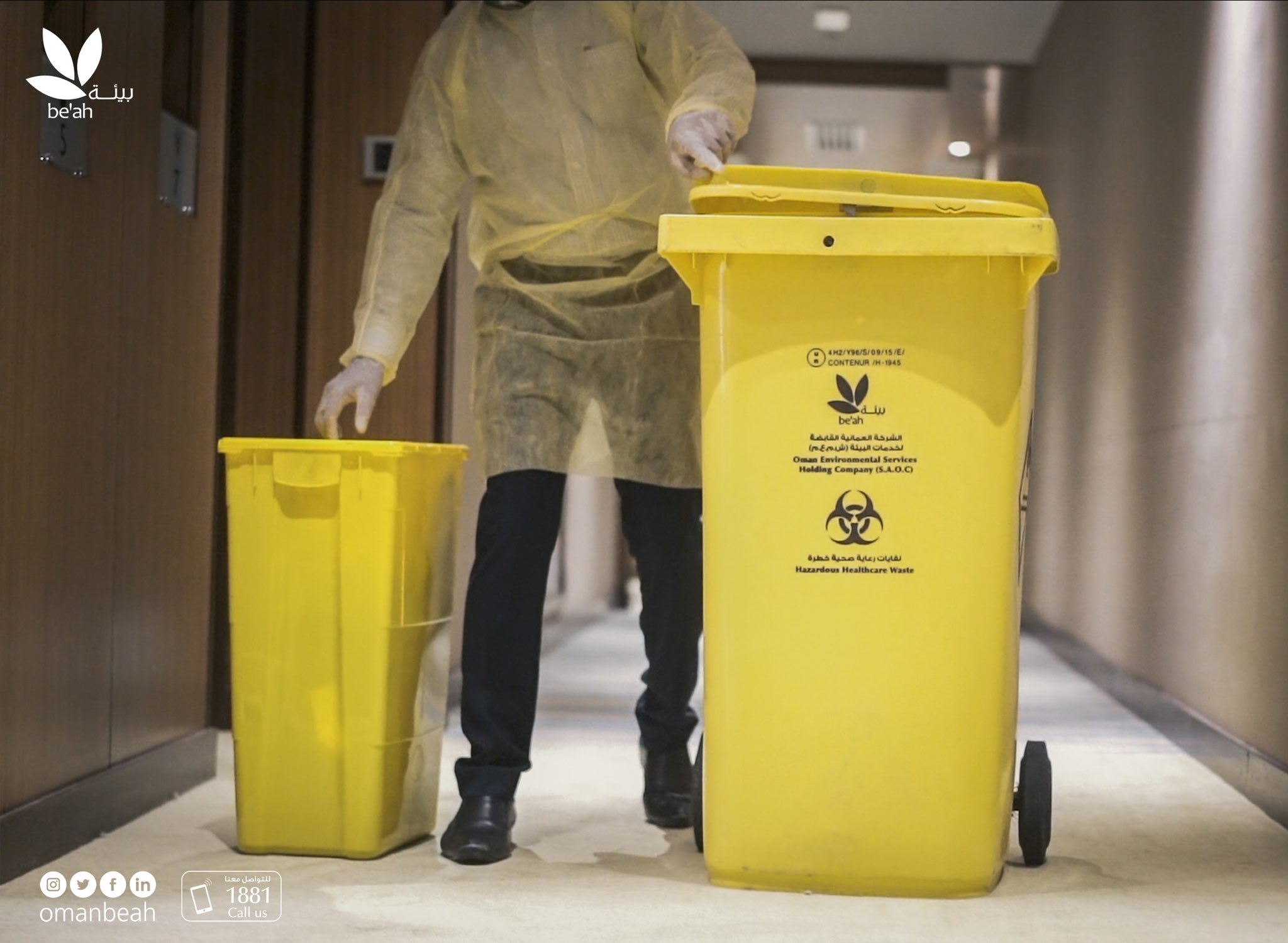 2.5 tonnes of  instituitional waste produced  in Oman