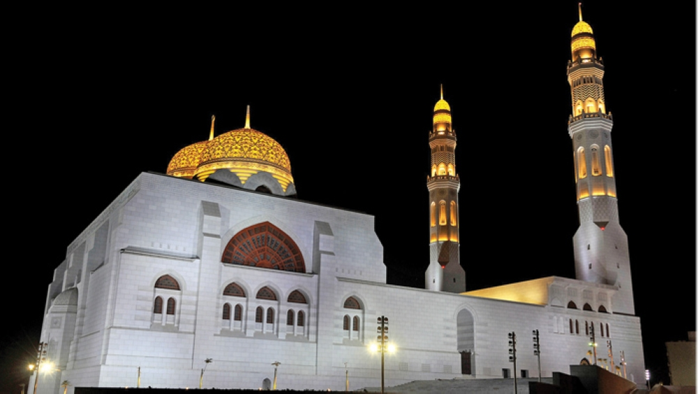 Ramadan: Ministry of Awqaf and Religious forms Committee