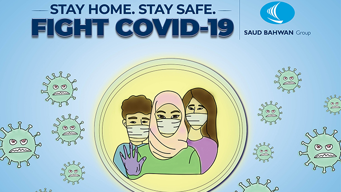 Saud Bahwan Group initiatives in fighting COVID-19
