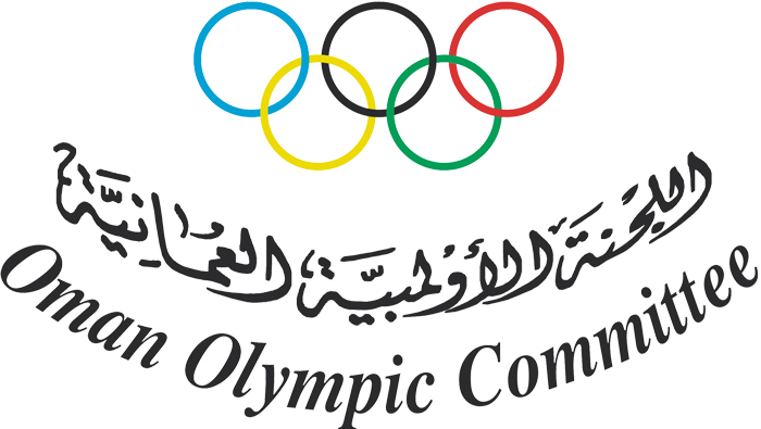 Oman Olympic Committee reviews action plan