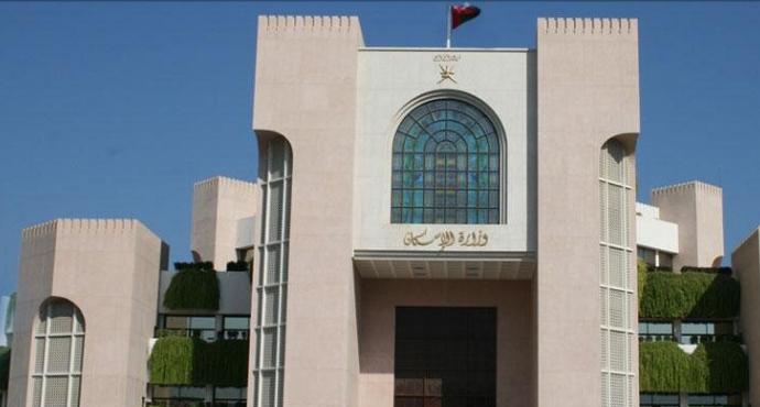 وزارة الاسكان توضح بشأن فيديو متداول عن منزل مواطن في السويق