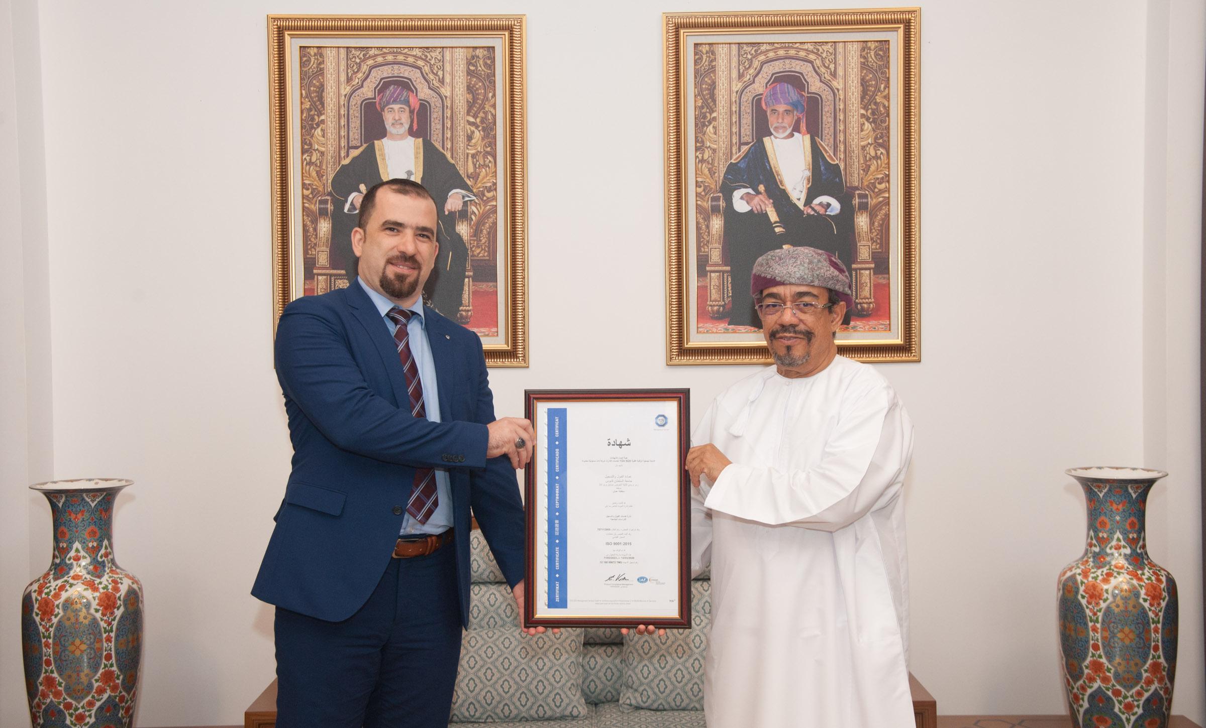جامعة السلطان تحصل على شهادة الايزو للجودة في خدمات القبول والتسجيل