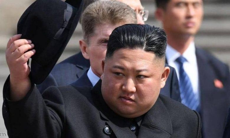 """ردا على أنباء موته... صحيفة تكشف نشاطات """"زعيم  كوريا الشمالية"""""""