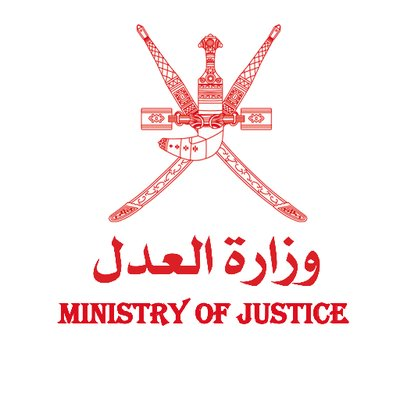 استئناف العمل بمكاتب العدل اعتبارًا من الأحد القادم