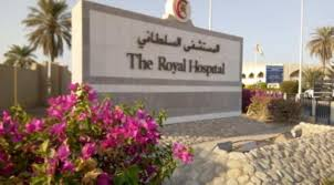 Royal Hospital issues notice on medicine shortage claims on social media