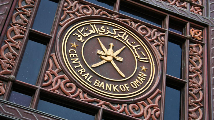 CBO issues treasury bills worth OMR24 million