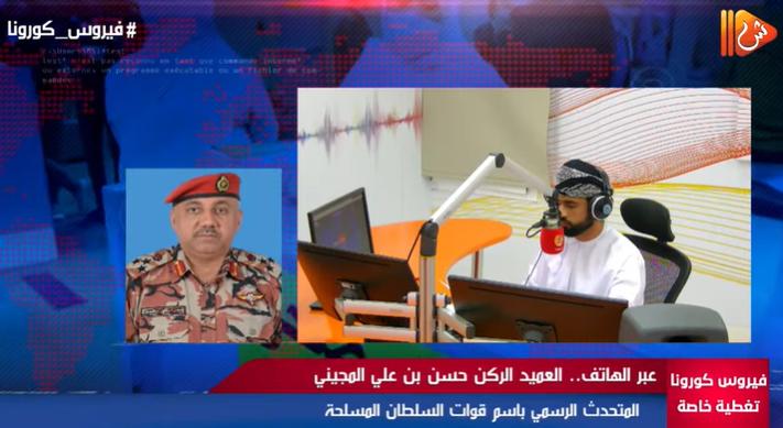 """بالفيديو.. القوات المسلحة لـ""""الشبيبة"""": تم عزل """"مطرح"""" لمنع انتشار """"الوباء"""""""