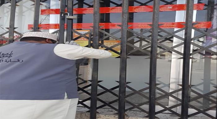 Coronavirus: Laundry store in Oman shuts down