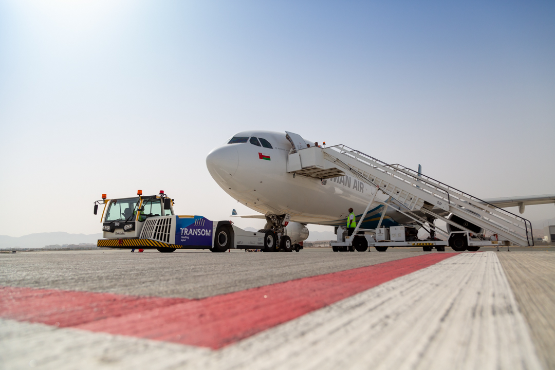 Oman Air operates cargo-only flights to bring food and supplies