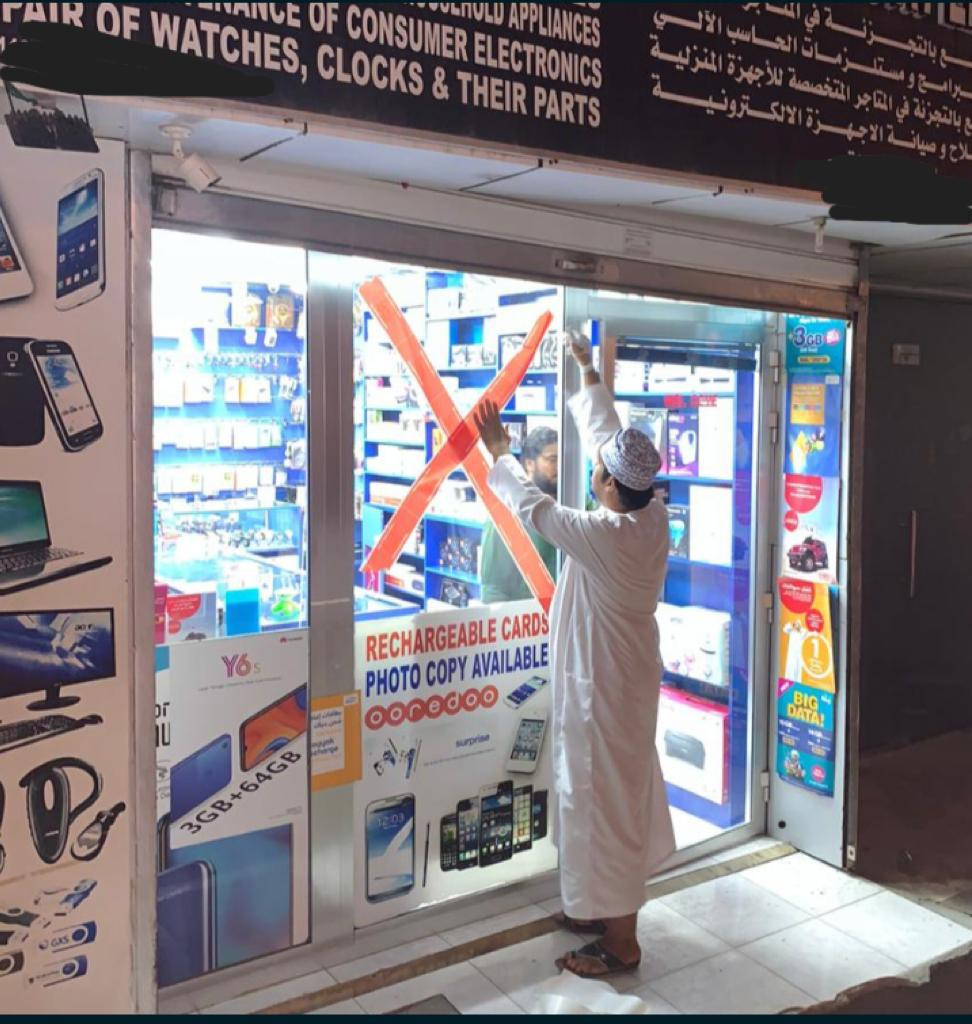 Shop shut for violating Supreme Committee's orders