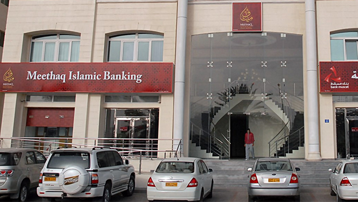 Meethaq's Muscat branches to provide essential banking services on rotation basis