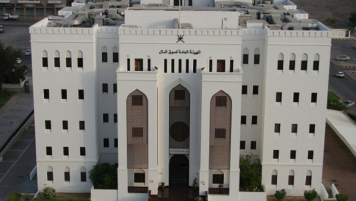 Muscat Securities Market extends trading hours