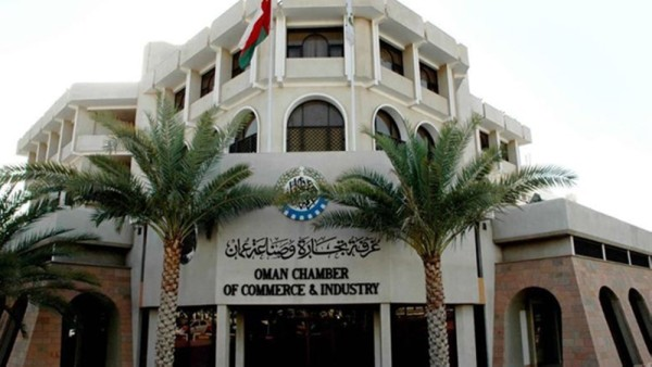 Covid-19: Banks in Oman urged to postpone monthly loan payments