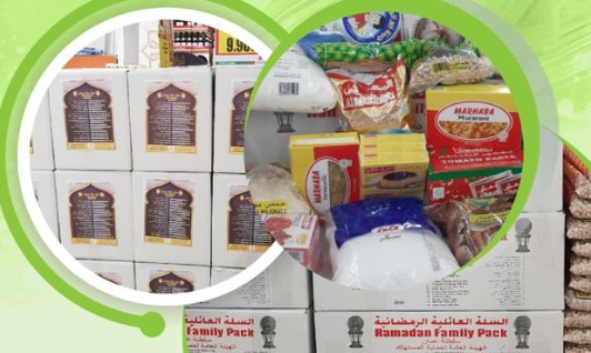 Food boxes to help public tide over COVID-19 lockdown