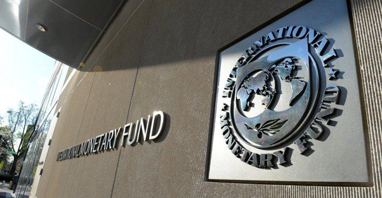 تصريح صادم... صندوق النقد: نشهد أسوأ أزمة اقتصادية منذ 90 عاما