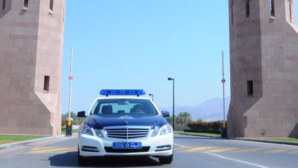 Royal Oman Police arrests seven people