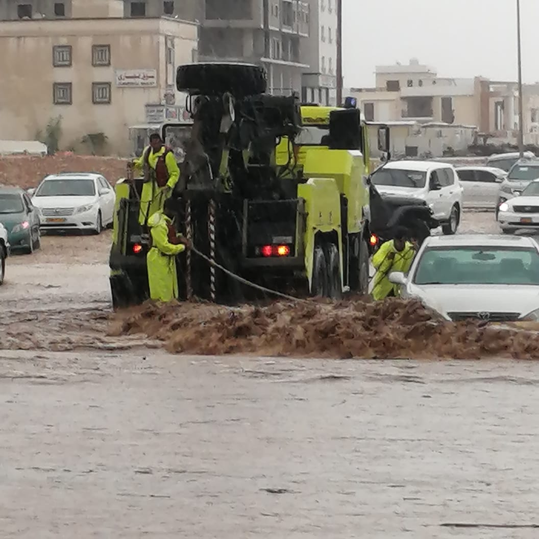 People in Dhofar advised to stay at home during tropical depression