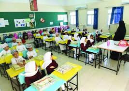 Academic year for schools ends on May 7