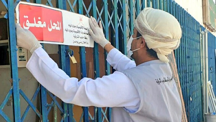 Blacksmith's shop closed in Oman for violations