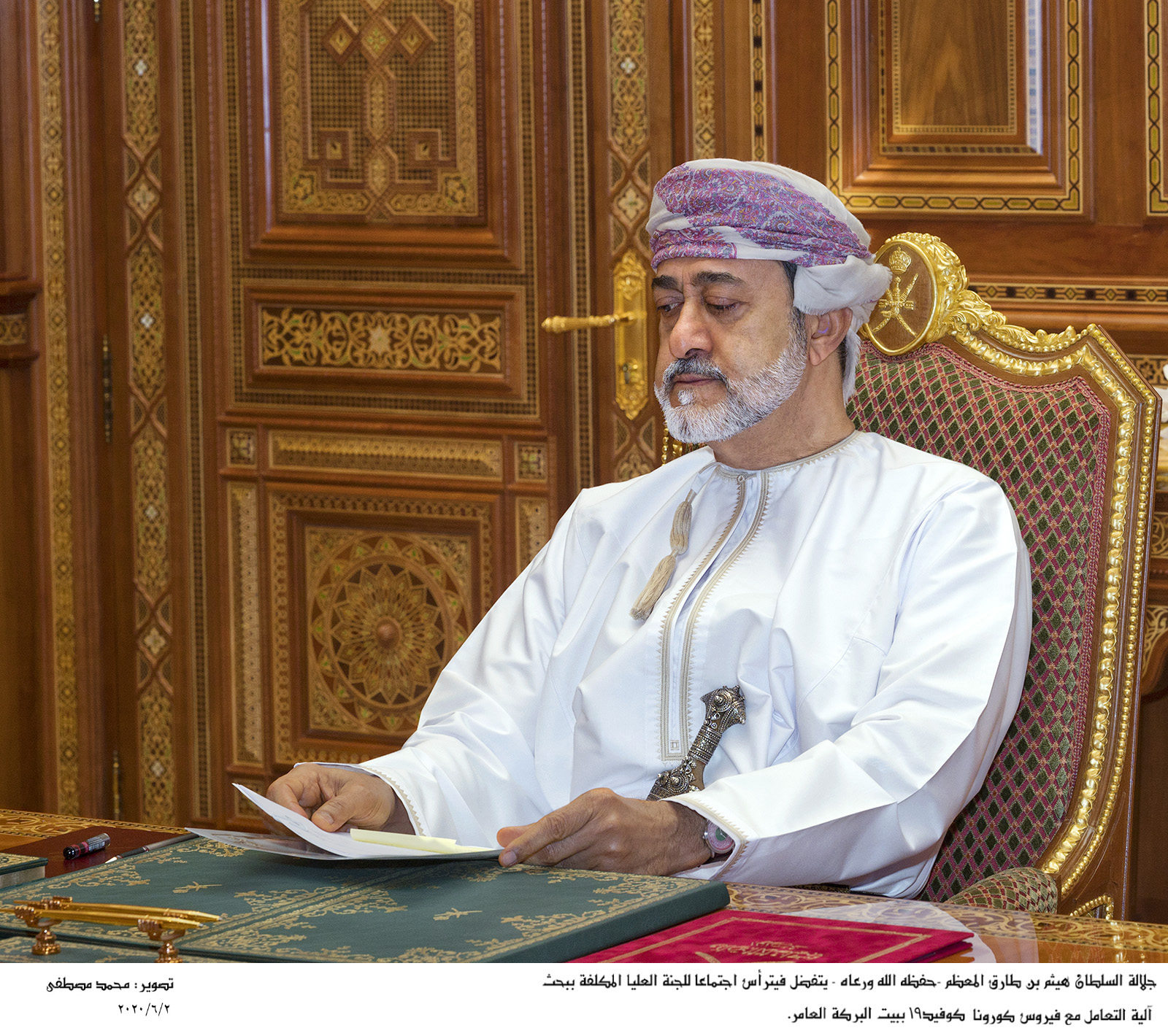 In pictures: His Majesty praises efforts to contain COVID-19