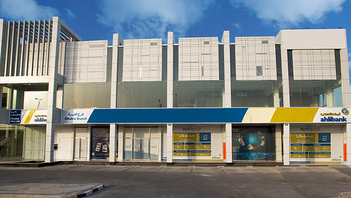 Ahli Bank opens new branch in Ghubra