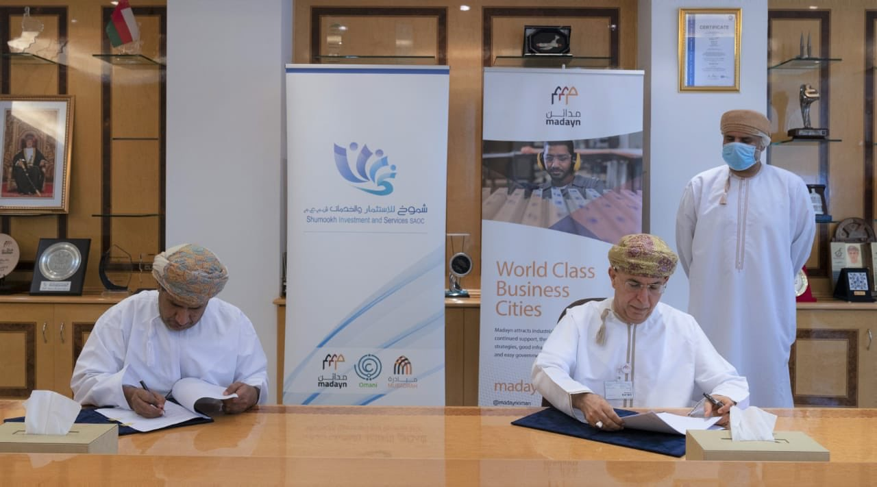 Two investment agreements signed to support SMEs in Oman
