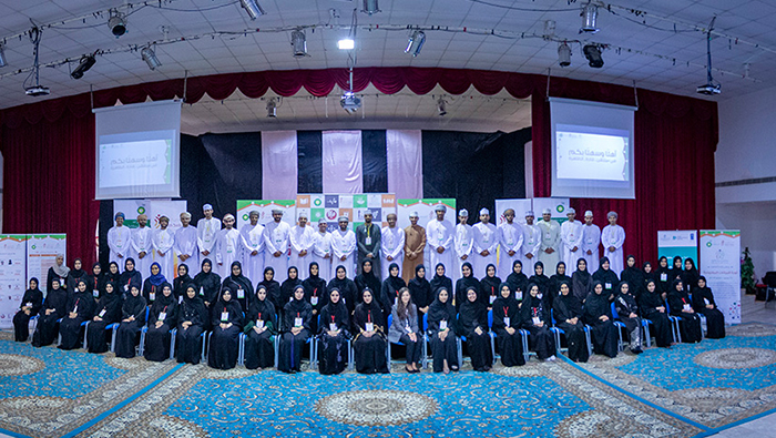 Al Dhahirah Leadership Forum launched