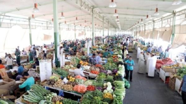 Muscat Municipality announces closure of Al Mawaleh Central Market