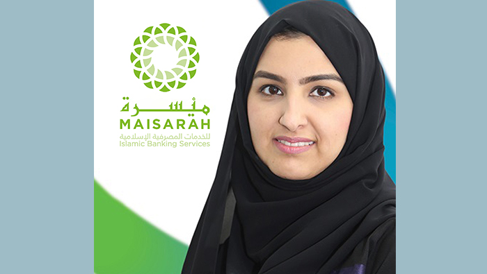 Win cash prizes with Maisarah's mobile banking app