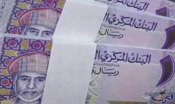ارتفاع مؤشر سعر الصرف الفعلي للريال العماني