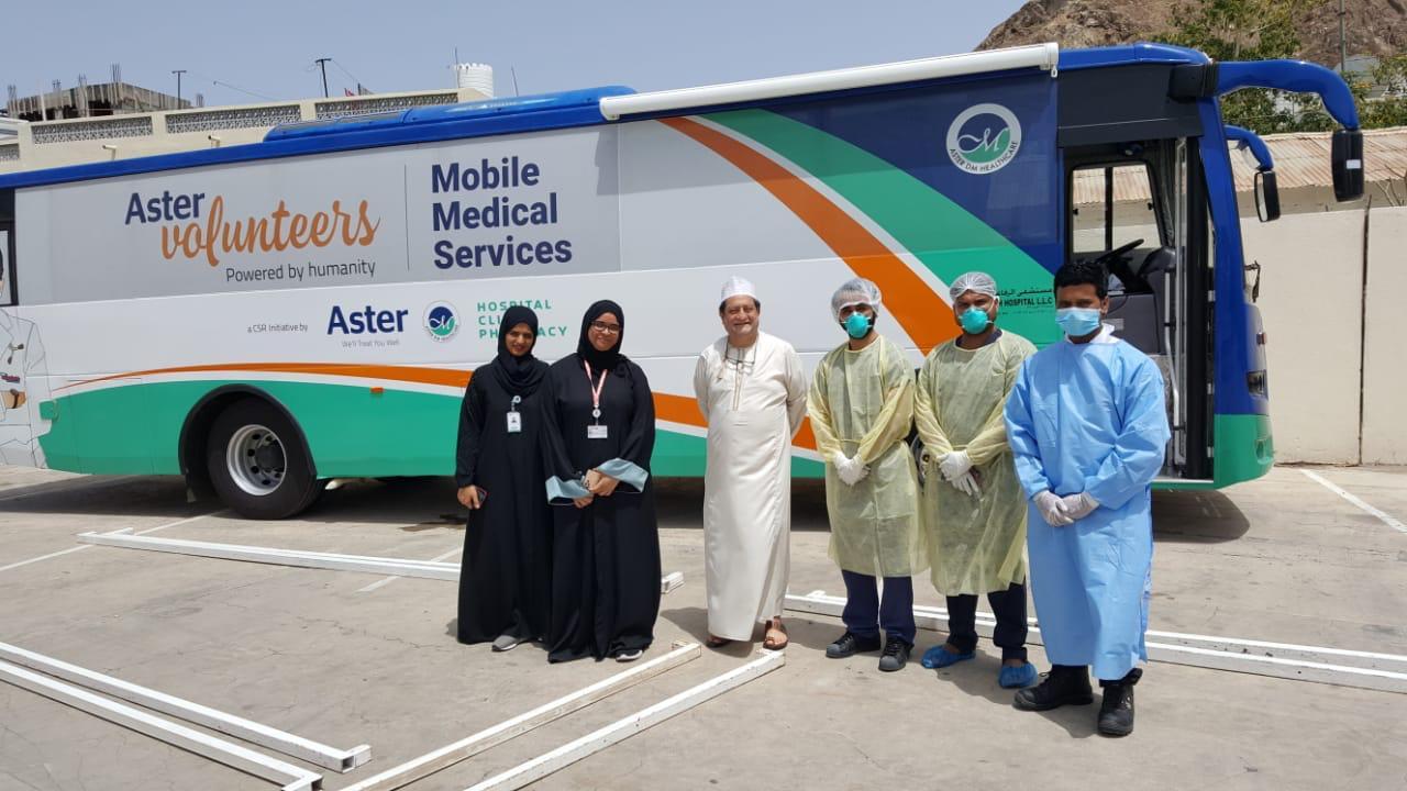 مستشفى أستر الرفاح بالتعاون مع وزارة الصحة العمانية تطلق خدمة العيادة المتنقله