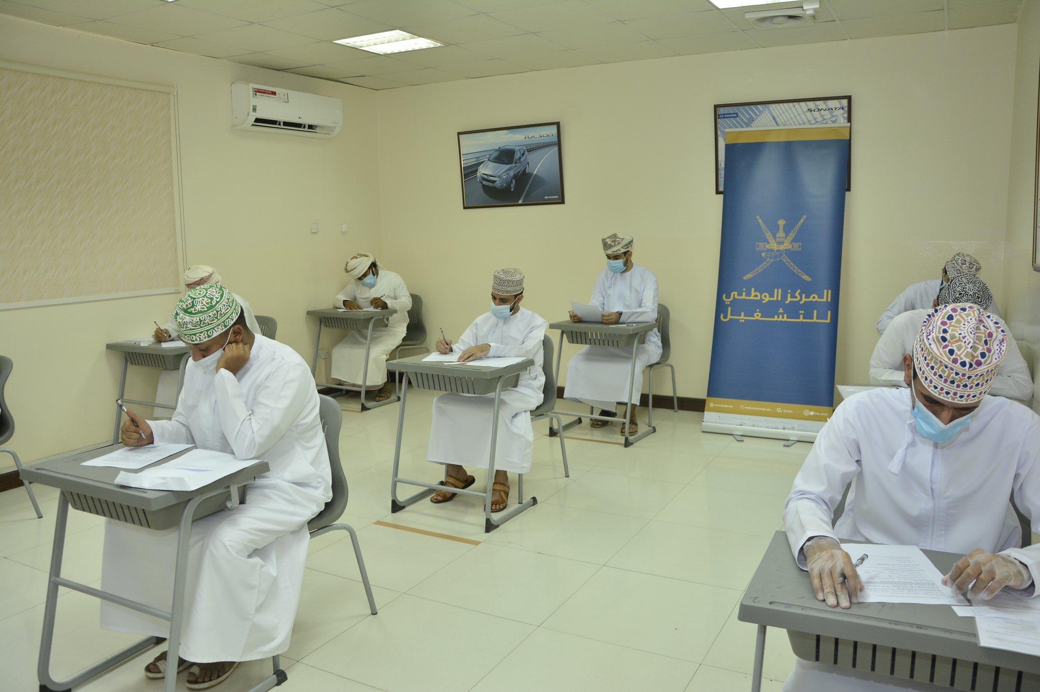 """""""المركز الوطني للتشغيل"""" يدعو 70 باحثا عن عمل لإجراء اختبارات ومقابلات"""