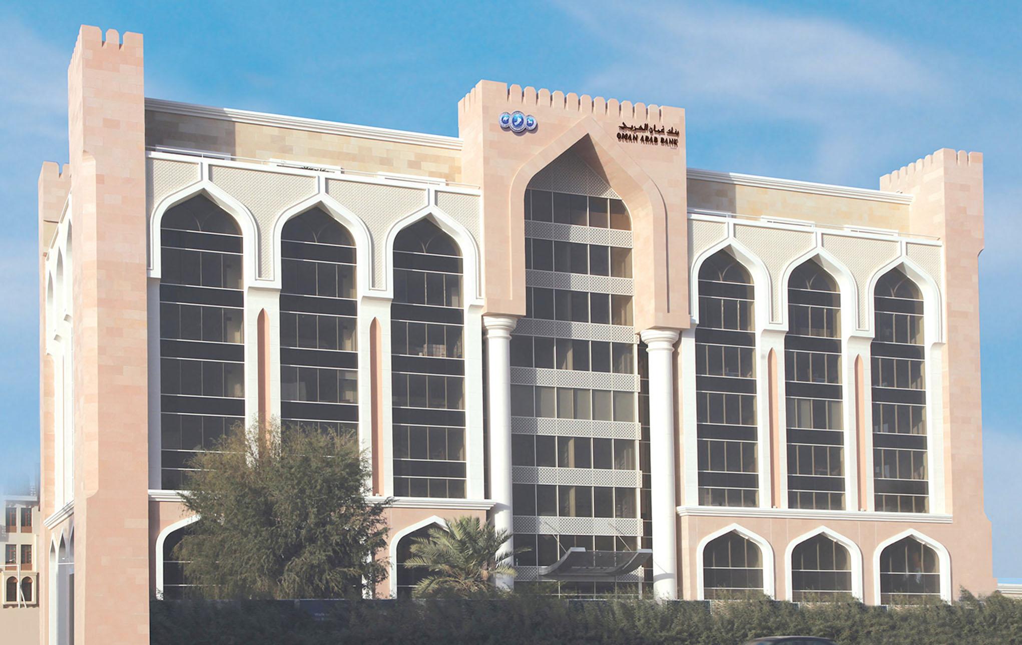 132  فائزًا في سحوبات بنك عمان العربي