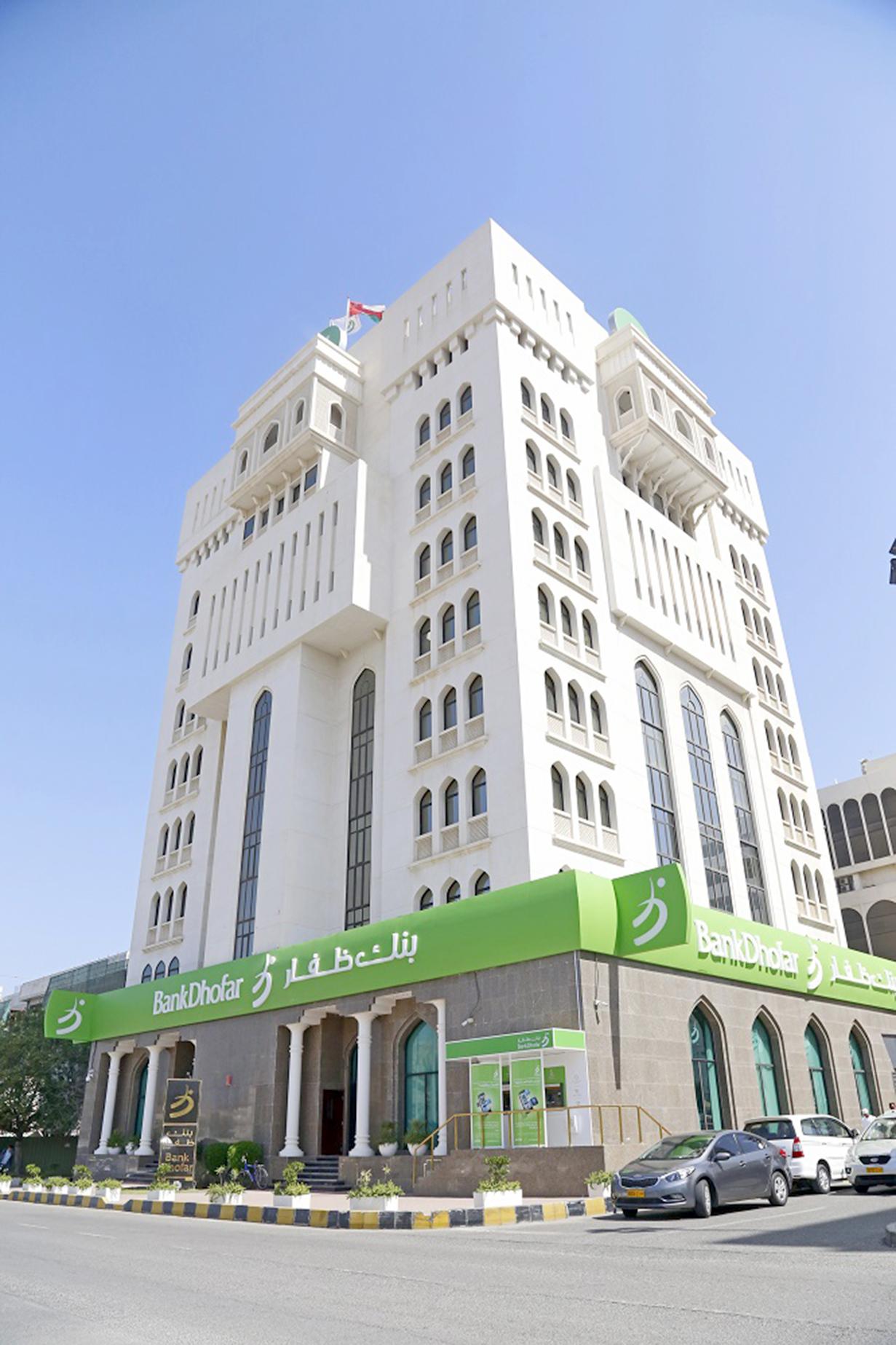 بنك ظفار يتبرع بمليون ريال لكورونا و120 ألف ريال لدعم المجتمع
