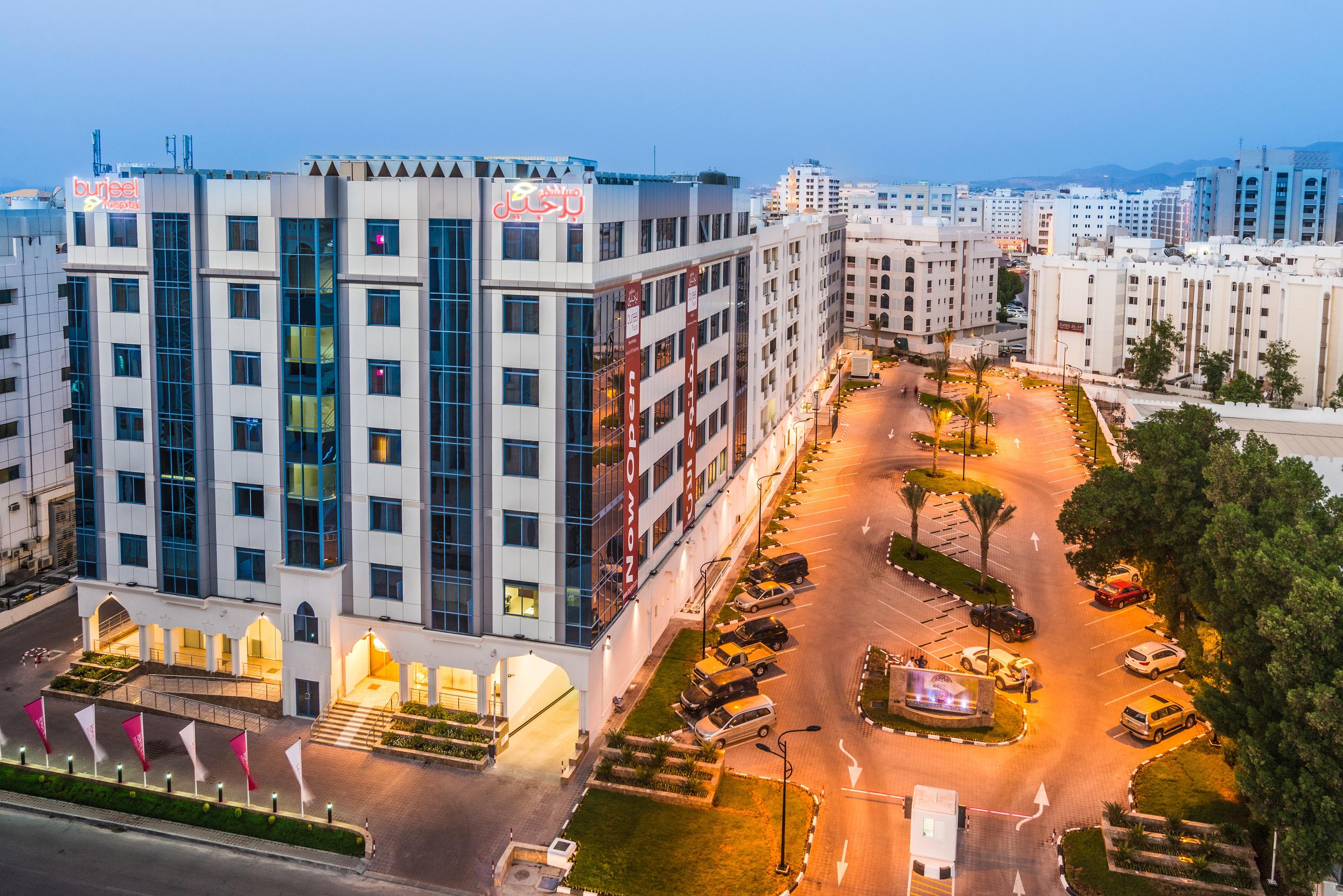 Private hospitals in Oman begin plasma therapy for Covid-19