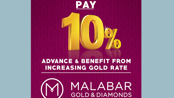 Malabar Gold offers gold rate protection scheme