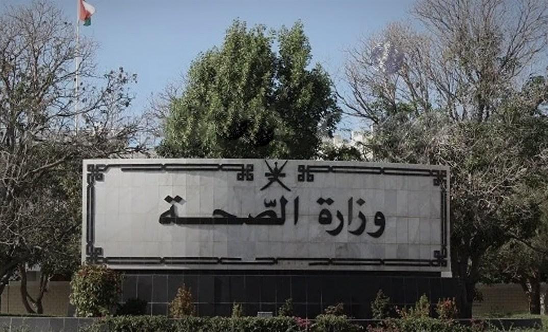 لأول مرة منذ بدء الجائحة.. السلطنة تتجاوز 2000 إصابة بكورونا في يوم واحد