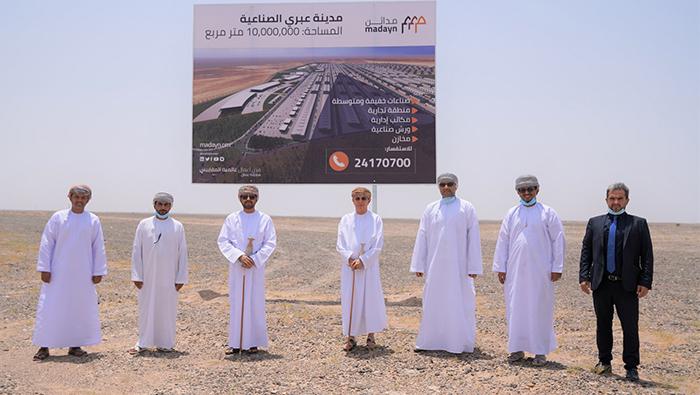 Madayn begins establishment of Ibri Industrial City