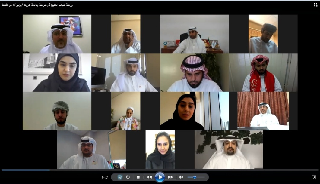 Gulf youth share crisis management experiences in virtual workshop