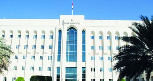 """الخبرة 24 سنة و مقر العمل """"القاهرة""""..الخدمة المدنية تعلن عن وظيفة شاغرة"""