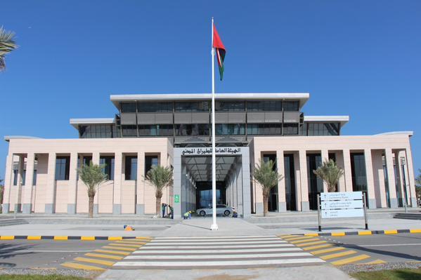 """""""المركز الوطني للإنذار المبكر""""يتابع الأجواء على بحر العرب"""