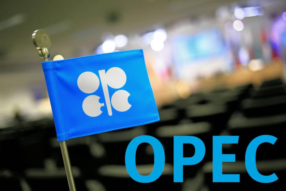 اليوم.. أوبك+ تجتمع لاتخاذ قرار بشأن تقليص تخفيضات إنتاج النفط
