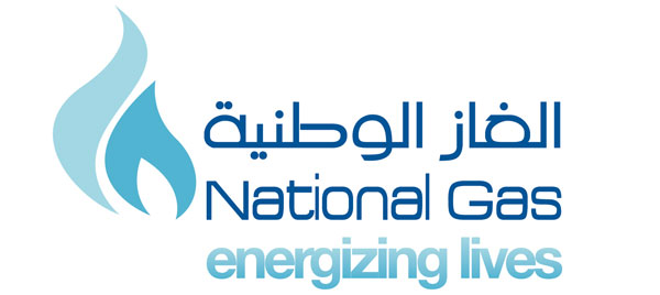 Consumer Safety is the most important: National Gas