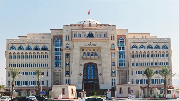 Nine persons fined in Oman for violation of Supreme Committee decisions