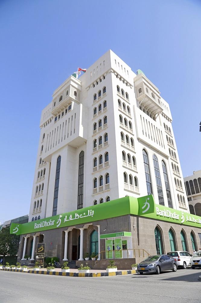 تطبيق بنك ظفار يتيح التبرع لدعم مواجهة كورونا