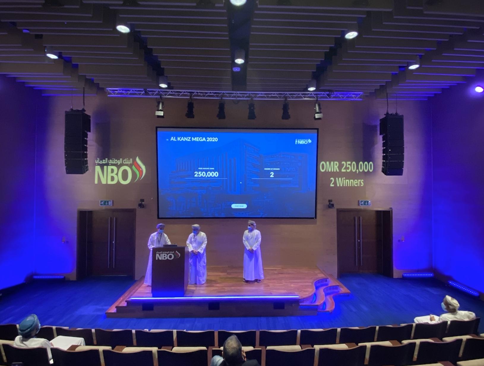 زبائن البنك الوطني العماني يحصلون على 565,000 ريال