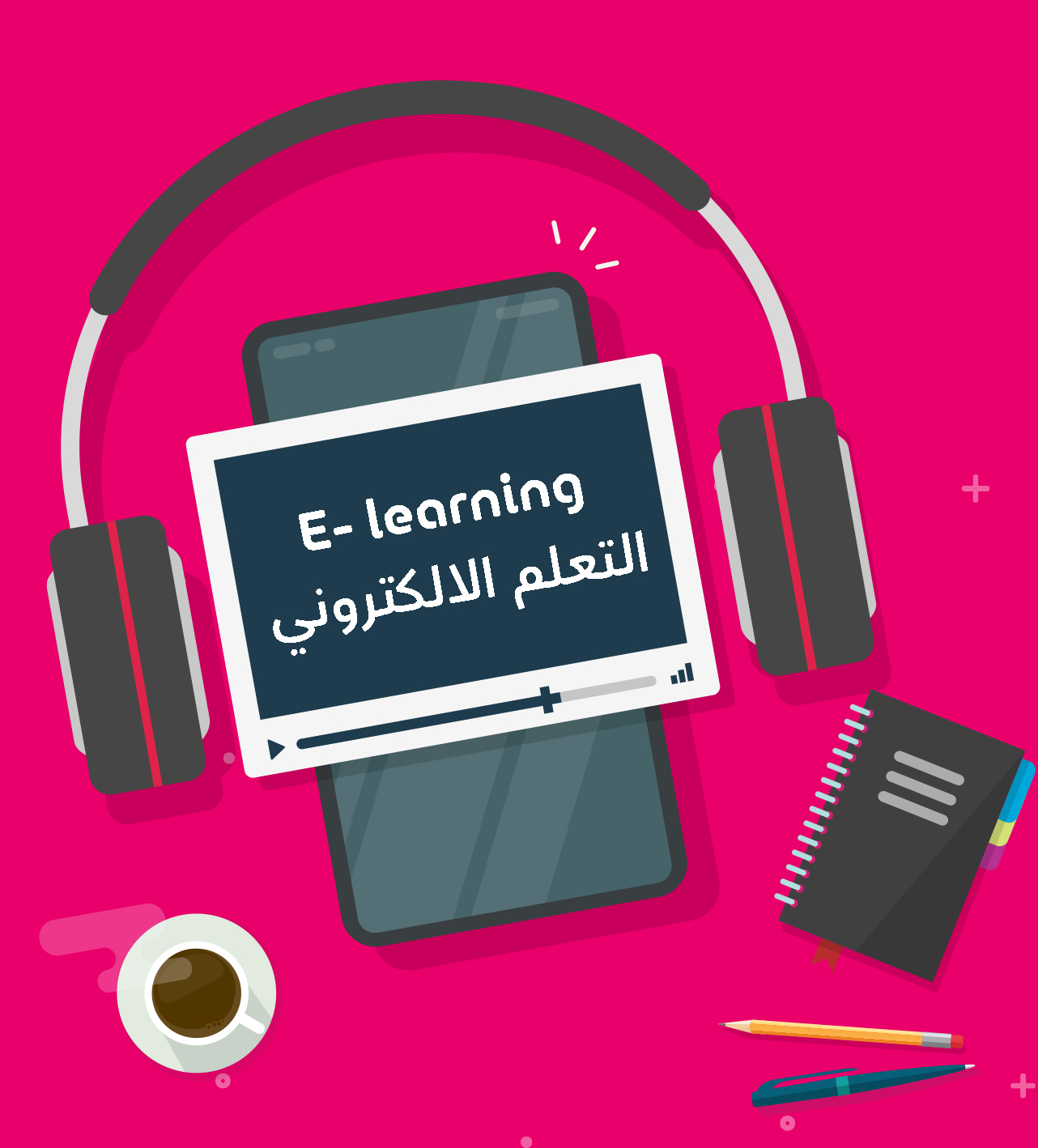 عمانتل توفر فرص للتعلم الإلكتروني لموظفيها