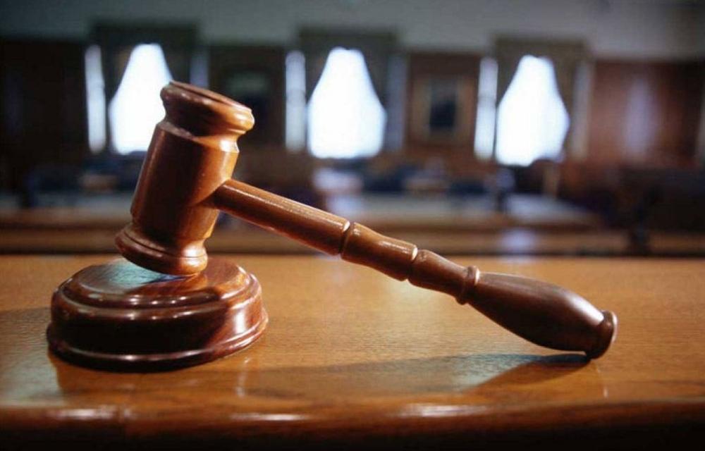 ماهو الفرق بين العفو العام والعفو الخاص؟